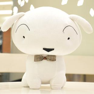 Free Shipping Dog doll Small White Dog Plush Toy Crayon Shin Chan Dog Toy(China (Mainland))