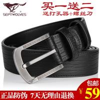 Belt male SEPTWOLVES strap genuine cowhide leather belt strap male belt