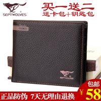 Septwolves wallet male genuine leather short wallet design men's cowhide wallet horizontal wallet