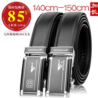 Septwolves strap male cowhide automatic lengthen buckle belt genuine leather trousers belt