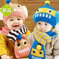 2013 autumn and winter child hat robot knitted yarn baby hat baby hat scarf twinset