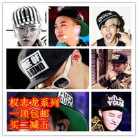 Bigbang gd hat hiphop cap hiphop hip-hop hat baseball cap flat hat gossip male