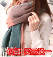 2013 ultra long plaid air conditioning cape yarn scarf cape scarf dual