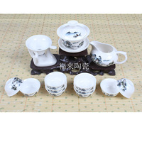 Kung fu tea set ceramic tea sea bone china tea set gift tea set
