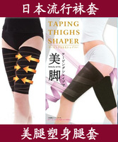 Japanese style spiral doyen body shaping legs set pressurized women's weight loss beauty care shaping legs socks