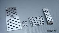 AT Aluminum Fuel Brake Foot Rest pedals/food pedal for Q7 pedals/foot pedal
