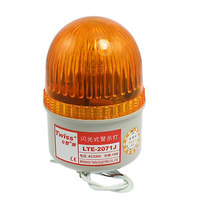 Industrial Signal Tower Orange Flashing Alarm Lamp w Buzzer AC 220V
