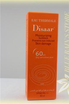 brand kroean ingКрасныйient 60SPF moisturizing and tender face sunblock 80g