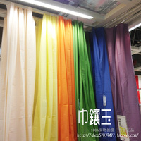 Free shipping Thickening waterproof shower curtain 180cm 200cm chromophous