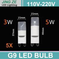 5x Hight quality G9 110V ( 220V)  G9 Lamp Crystal Lamp 3W 5W G9 Ceramic G9 led beads led light bulbs crystal lamp free shipping