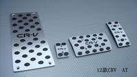 AT Fuel Brake Foot Rest pedals Foot pedal for 2012-2013 CRV CR-V