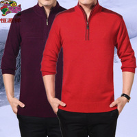 Heng YUAN XIANG male cashmere sweater men's clothing sweater solid color turtleneck thickening plus size red wool sweater