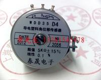 Wdd35d4 wdd35d-4 1k 2k 5k 10k plastic sensor free shipping
