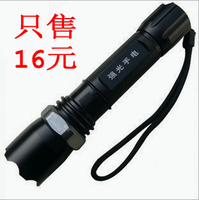 Q5 rotating zoom waterproof glare flashlight dimming household car charge led flashlight