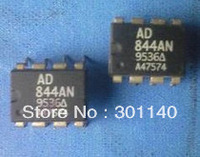 IC AD844AN DIP8 FreeShipping