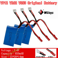 Wholesale/special offer upgraded WL V911 new version Plug RC Helicopter spare parts 3.7V 200mAh battery 1 lot=10 pcs for WL Toys