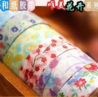 1.5cm*10m Washi Blue Print Flower,Write Letter Tape/Gifts 5pcs/lot