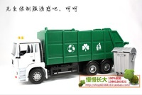New / genuine licensed sanitation truck garbage truck toy cars trash truck / model car toy cars / children Christmas gifts
