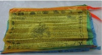 Buddhism - Change bad luck to good luck 5 Colors Silk Printed King Gesar Prayer Flags 20 flags of one set 5.4 meters length