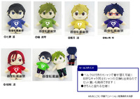 Free ! japan mini plush doll 5