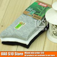 Bamboo fiber socks Men's socks thin black, white and gray charcoal spring autumn Size 38-43(min order $10)