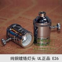 Free shipping copper lamp Copper lamp holder e26ul vintage copper lamp chrome pendant light