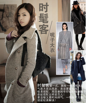 2013 new arrival winter fashion outerwear woolen long outerwear wool coat women's woolen outerwear 0221221861