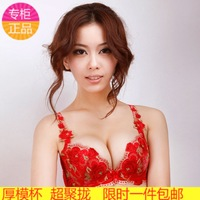 Adjustable bra 2013 single-bra 330 a1 small underwear thick push up