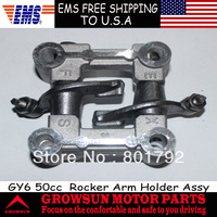 [EMS Free Shipping] GY6 50cc Scooter Parts Upper Rocker Arm Assy for GY6 50cc 139QMA/139QMB Engine
