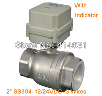 DN50 stainless DN50 electric ball valve,DC12V or 24V,3 wires for water heating water treatment clean water swimming pool