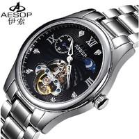 Aesop tourbillon movement mens watch automatic mechanical male watch sport watch