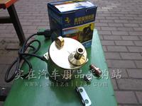 car heating-Auto preheater engine precheater dry