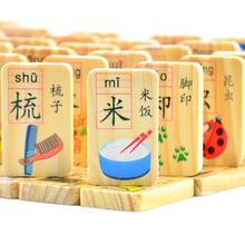 cheap wooden word blocks