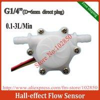 """+++Free Shipping G1/4"""" (DIN6) direct plug Hall-effect Water Flow Sensor,0.15-1.5L/min;0.2-2.5L/min;0.3-3.5L/min,Food grade Nylon"""