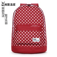 School bag backpack female preppy style red backpack laptop bag free shipping