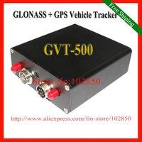 ++Free shipping Glonass+GPS chipset,Vehicle GPS tracker GVT-500,  (GLONASS + GPS),RS-232 interface