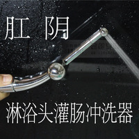 Free Shipping Enemator  male anal plug Male anal catheter Female vagina and anus cleaner ABS material urethral sound sex toys