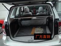 Workpiece car forester SUBARU net bag mesh bag car zhiwu dai auto supplies