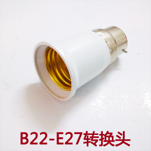 B22-e27 conversion lamp card screw cap lamp base switch table lamp led lighting energy saving lamp