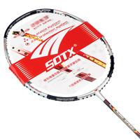 free shipping High quality 100% carbon fibre flex racket badminton