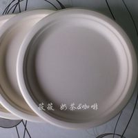 Disposable paper plate 9 cake pan fruit pallet fistfight white disc 50