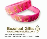 "20 pcs  Bezaleel Gifts Christian jewelry Religious silicone bracelet wristband ""JESUS IS ALIVE ""  - christian promotion gift"