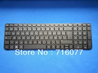 Laptop replacement Keyboard for HP pavilion DV7-4000 4100 FR Keyboard Black