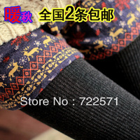 Socks spring and autumn pants autumn and winter thickening rabbit wool ultra elastic pantyhose vertical stripe thermal socks