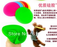 Free Shipping pet Toys  soft silicone Frisbee bites no-hurting the tooth-resistant outdoor dog toy mixed colors 10pcs/lot