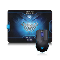 Tarantula sports mouse custom game mouse usb wired mouse tarantula