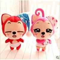 Free shipping Plush toy nighty-night hyraxes big doll dolls hyraxes pillow cloth doll child lovers gift