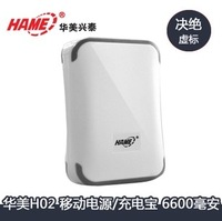 Original HAME E02 6600mah full captacity Mobile power supply prevent scratching a millisecond short circuit double USB output