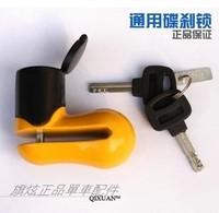 "Hot sale! ""Qixuan"" TY115 bicycle disc lock. Electric bicycle lock anti-theft lock."