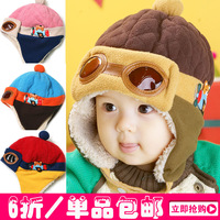 free shipping 3478 princess winter beanie child plush hat style hat baby hat lei feng cap